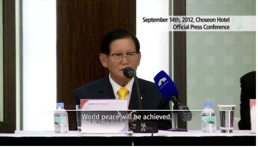example of press conference speech
